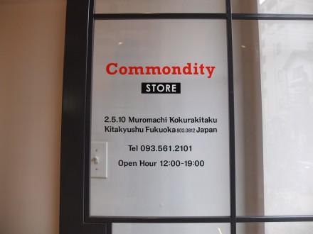 「Commondity STORE」からのお知らせ!!