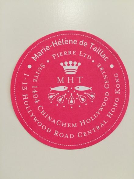 "入荷情報""Marie-Helene de Taillac"""