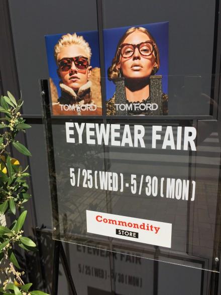 """EYE WEAR FAIR"" 5月25日(水)よりスタート!!"