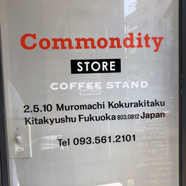 Commondity STORE  –COFFEE STAND–