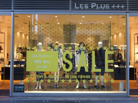 """2015 SPRING&SUMMER SALE"" START!!"