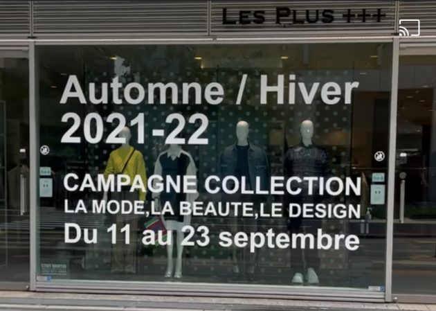 2021-22 Autumn/Winter Collection Campaign        Now On!!
