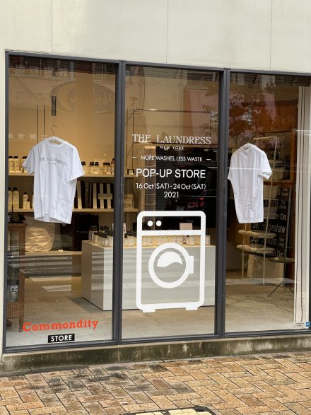 THE LAUNDRESS POP-UP STORE